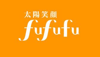 太陽笑顔fufufuとは