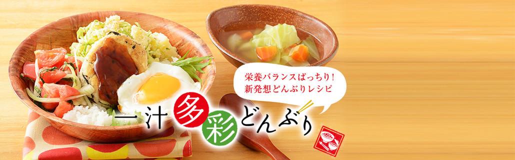 太陽笑顔fufufu(ロート製薬)