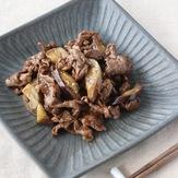 牛肉がやわらかい 茄子と牛肉の甘辛炒め