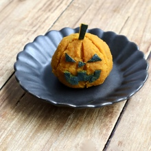 ハロウィン かぼちゃのクリチ茶巾