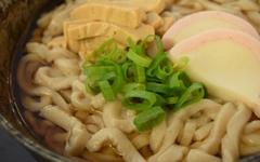 祖谷そば(えんげ食・介護食)