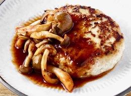 鶏ひき肉の豆腐ハンバーグ