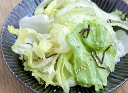 レタスと塩こんぶのサラダ