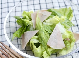 レタス消費サラダ 材料3つハムレタレモン