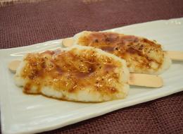 五平餅(えんげ食・介護食)