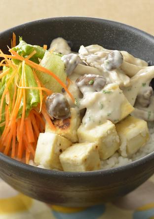 カリッと高野豆腐&きのこクリーム煮どんぶり