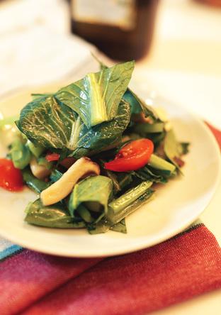 ダイエット マクロビエリンギ小松菜サラダ