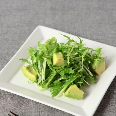 白ワインにあう、アボカドと水菜のサラダ