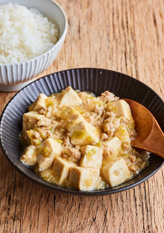 脂質控えめ 麻婆豆腐