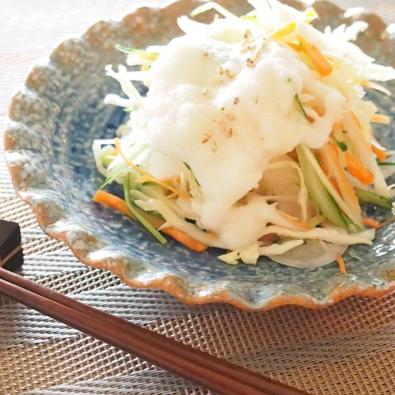 千切り野菜の長いもかけサラダ