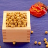 節分の大豆には豊富な栄養がぎゅっ!おすすめレシピ3選