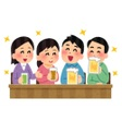 【忘年会・新年会】お酒の飲みすぎリセット