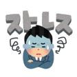 【第4回:こころ編】風邪予防!免疫力UP特集