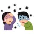 今年もインフルエンザが大流行!?正しい知識を身につけよう!