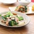 節約して野菜を食べるコツ&レシピ【後編】