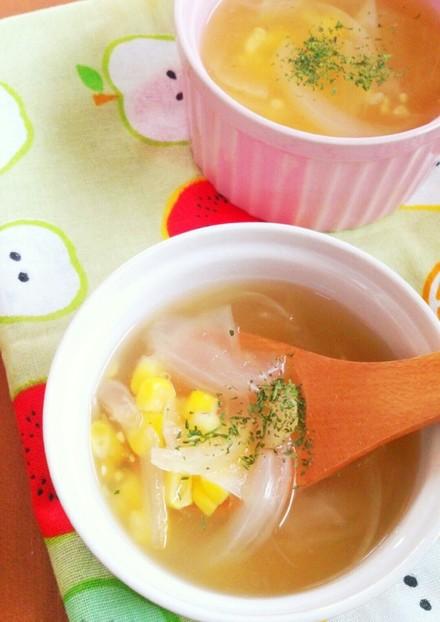 簡単☆コーンと玉ねぎのやさしいスープ。