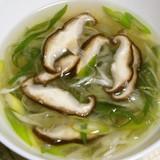 冷え性対策☆おネギたっぷり中華スープ