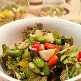 栄養満点 雑穀入りカラフルサラダ