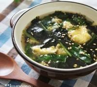栄養満点 ほうれん草と海苔のスープ