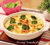 バター小麦粉不使用 里芋の白味噌グラタン