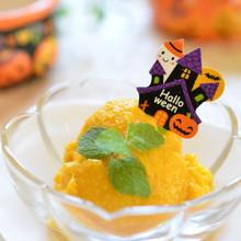 かぼちゃとりんごの爽やかソルベ