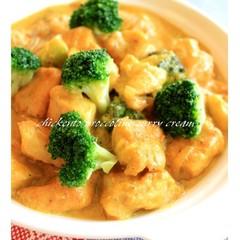 鶏胸とブロッコリーのカレークリーム煮