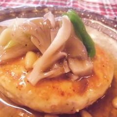 薬膳風豆腐ハンバーグ