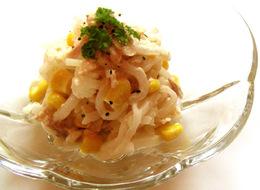 大人気 ツナマヨコーンの大根サラダ