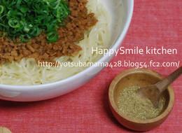 簡単 激ウマ 汁なし坦々麺