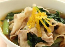 香味柚子 豚しゃぶの小松菜煮