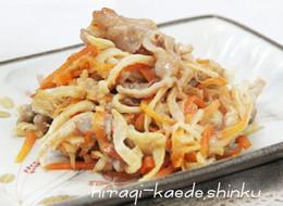 食感楽しい 切干大根と豚肉のオイマヨ炒め