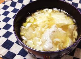 すり身の美味しいお味噌汁 たっぷりお葱で