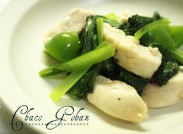 小松菜と鶏ささみの中華風塩炒め