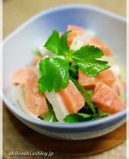 鮭と長芋の寿司酢漬け