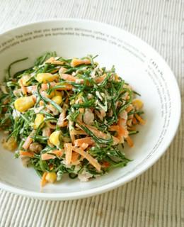 おかひじきの彩りサラダ