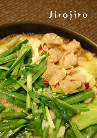美味しいもつ鍋 博多の名物