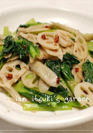 根菜と小松菜のうま塩炒め