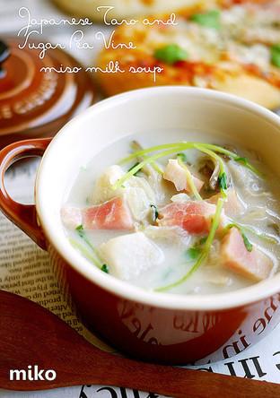 豆苗入り舞茸と里芋の味噌ミルクスープ