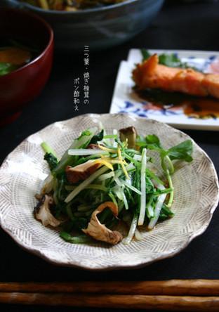 三つ葉と焼き椎茸の柚子ポン和え