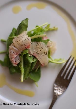 真鯛の漬けサラダ