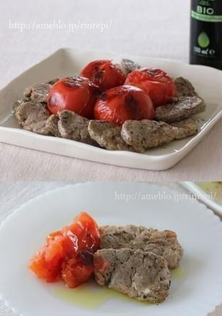 焼きトマトでシンプルポークソテー