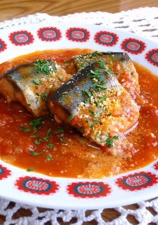 骨まで美味しい さんまのトマト煮