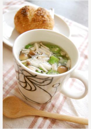 オクラとしめじのマグスープ
