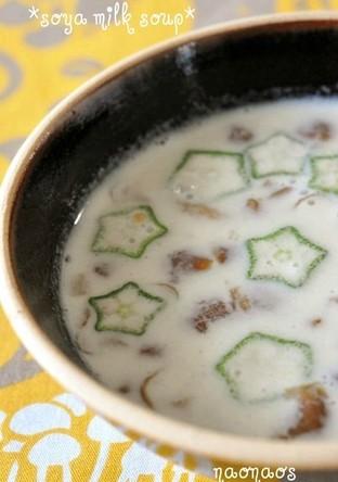 西京味噌仕立て豆乳スープ