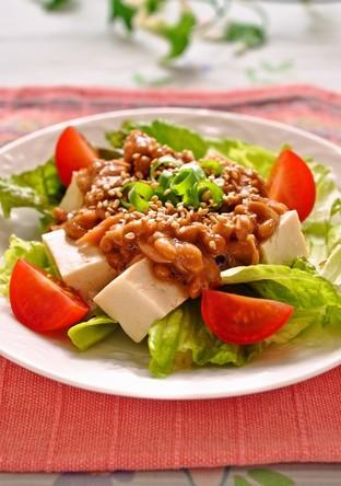 栄養たっぷり ツナ納豆の豆腐サラダ