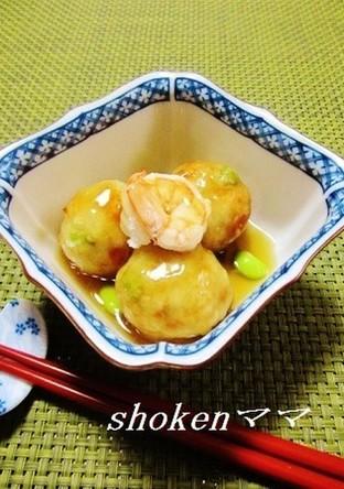 海老と枝豆入り餡かけ里芋団子