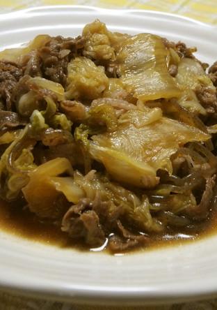 丼もイケる 牛肉と白菜のすき煮