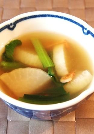 おダシが効いてる 桜えびと小松菜のスープ