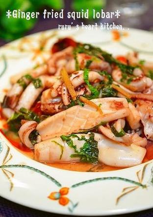 イカの大葉炒め 生姜風味