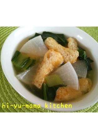 小松菜と大根と油揚げの味噌汁